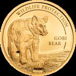 Mongolia - 2019 - 1000 Togrog - Gobi Bear (small gold)