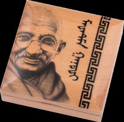 Mongolia - 2020 - 1000 Togrog - Mahatma Gandhi