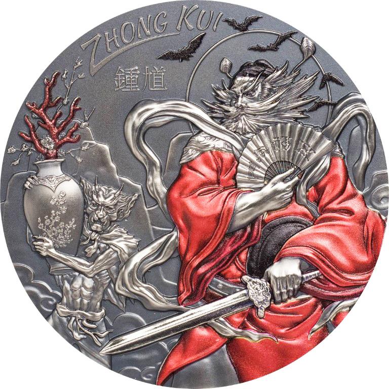 Cook Islands - 2009 - 20 Dollars - Asian Mythology ZHONG KUI