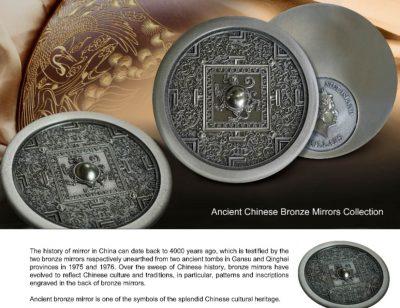 Niue - 2020 - 5 Dollars - Ancient Bronze Mirror Art