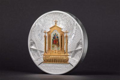 Armenia - 2020 - 30100 Dram - Cathedral of Holy Etchmiadzin 1 Kilo