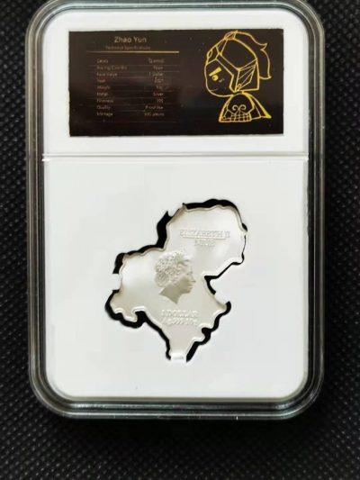 Niue - 2021 - 1 Dollar - Zhao Yun