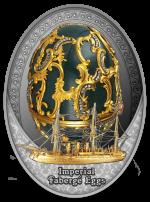 Niue - 2021 - 1 Dollar - The Memory of Azov Egg