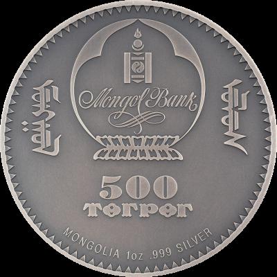 Mongolia - 2021 - 500 Togrog - Evolution of Life HOMINIDAE