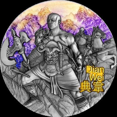 Niue - 2021 - 5 Dollars - Dian Wei