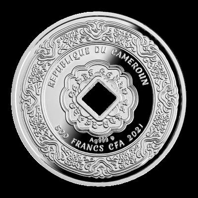 Republic of Cameroon - 2021 - 500 Francs CFA - Dreamcatcher