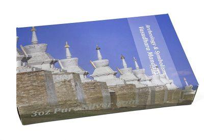 Mongolia - 2020 - 2000 Togrog - Vasudhara Mandala / Archeology & Symbolism Series