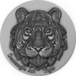 Niue - 2021 - 5 Dollars - Zentangle Art Tiger