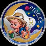 Ghana - 2 Cedis - Pisces